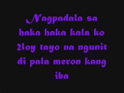 lyrics leslie leslie by rocksteddy w lyrics