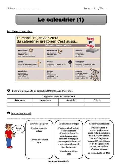 Le Calendrier Ce2 Calendrier Ce2 Exercices Pass Education
