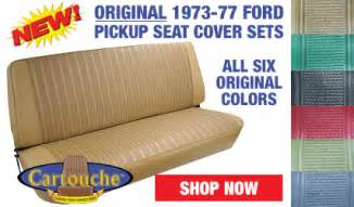 Upholstery Car Interior Ford Pickup Truck Parts 1948 1979 Macs Auto Parts