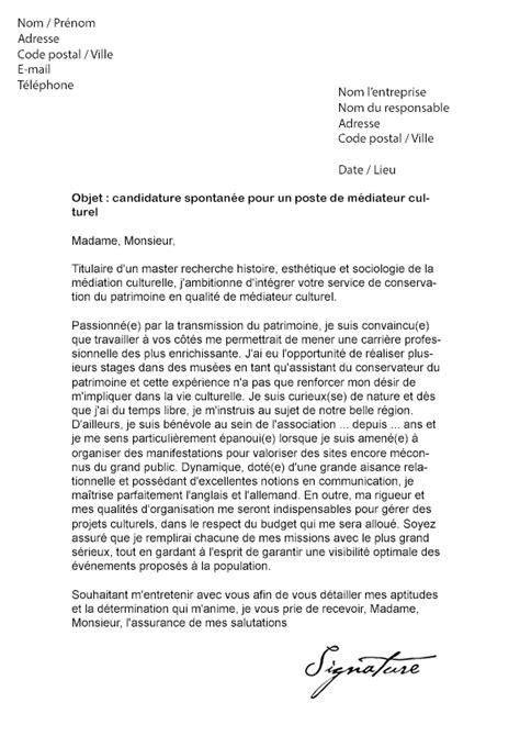 Lettre De Motivation Master Banque Assurance Lettre De Motivation M 233 Diateur Culturel Mod 232 Le De Lettre