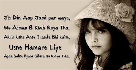 50 best whatsapp status in hindi love funny attitude sad cool
