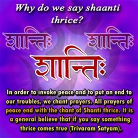 thrice meaning in hindi sanskrit mantra asto ma lead me from darkness into light