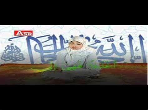 download mp3 adzan anak kecil merdu juz amma anak anak from youtube the fastest of mp3