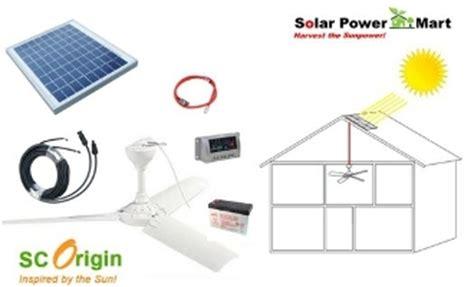 10w solar power ceiling fan do it yourself kit