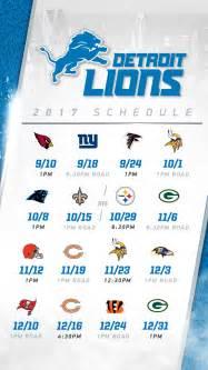 Ford Football Schedule Detroit Lions Lions Wallpaper