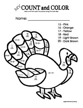 turkey addition coloring page my count and color turkey bundle pack add subtract