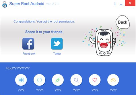 Android Apps Giveaway - giveaway android super root android for free us only net load