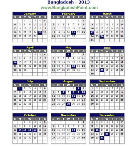 printable calendar 2016 bangladesh 2016 calendar with holidays in sri lanka the best
