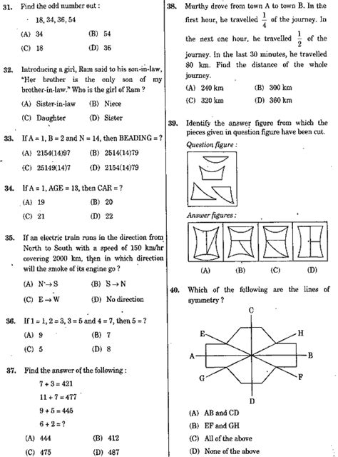 pics for gt reasoning question and answer
