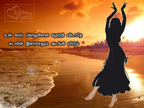 56 fully new and latest tamil love kavithaigal and quotes