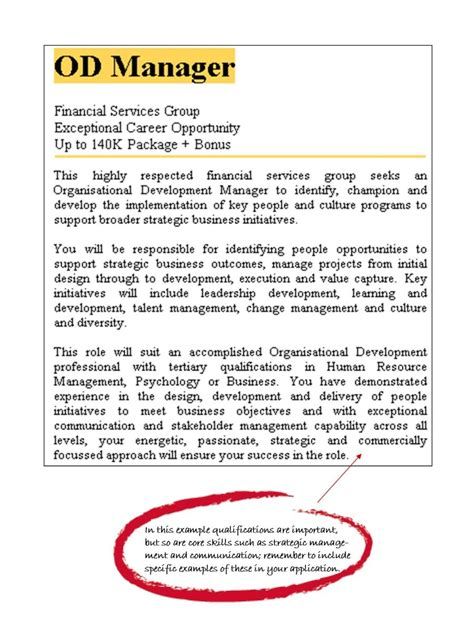 Deconstructive Criticism Essay by Ads Essay Write Conclusion Essay Marketing Cologne Ads Essay Report Web Fc Advertising Essay
