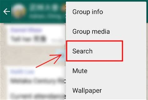 How To Search For In Whatsapp How To Search Your Whatsapp Chat History Tips Make Tech Easier