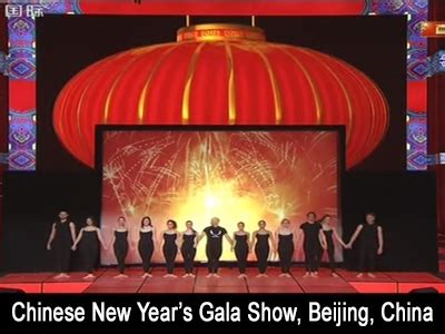 new year gala oxford eugene marlow so you want to perform in china