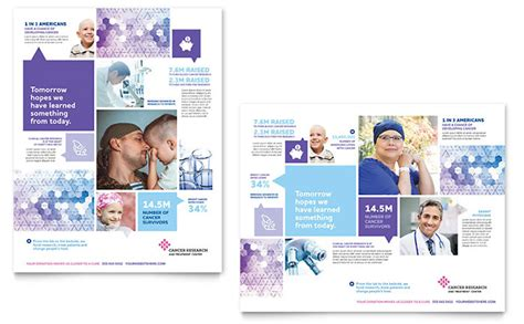 poster design health cancer treatment poster template design