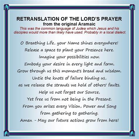 printable version of the lord s prayer craigsbank parish church the lord s prayer translated