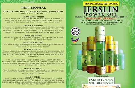 Jerslin Bedak Sejuk Ada meriah 1 malaysia our malaysia best product