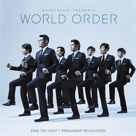 Find World World Order Find The Light Oo歌詞