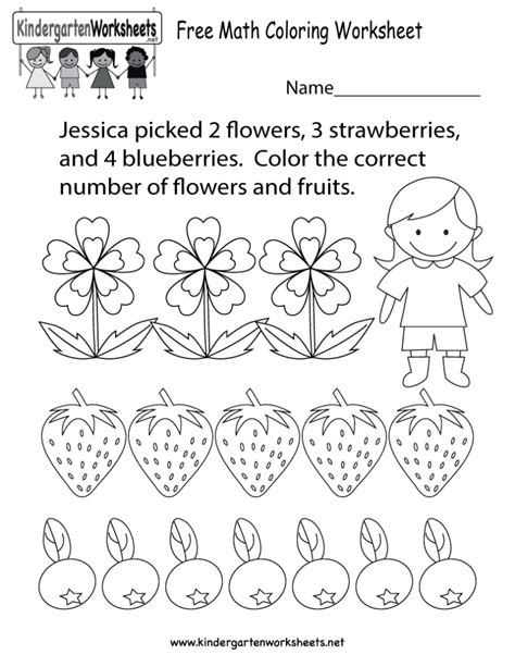 free printable preschool learning worksheets coloring pages math coloring worksheet free kindergarten