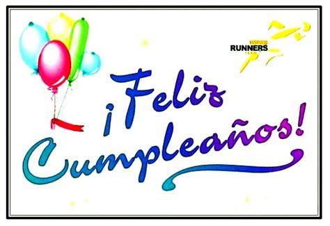 imagenes de happy birthday oscar feliz cumplea 241 os integrantes vespucio runners team