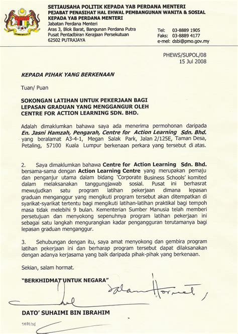 Official Letter Malaysia Gull Endorsements State Government Malaysia
