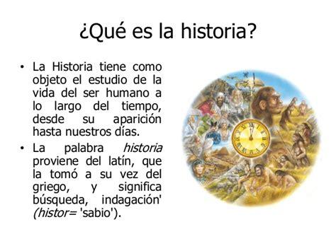 Lu Hias Tirai Historia Universal