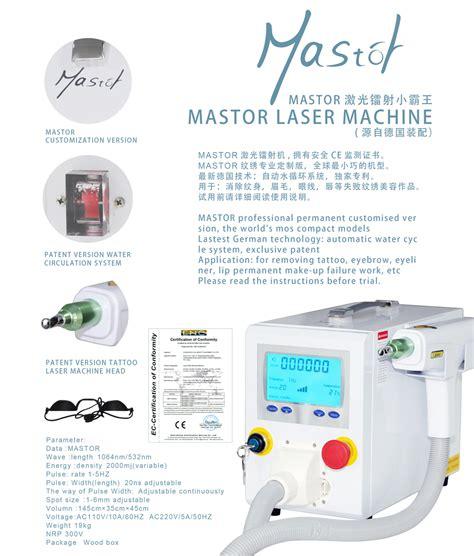 laser tattoo removal montgomery al mastor professinal laser removal machine buy