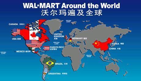 walmart locations map mediascape