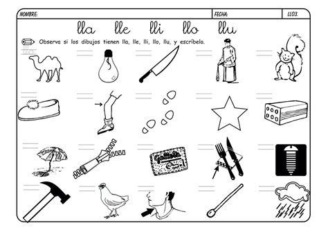 imagenes que empiezen con la letra ll fichas de lectoescritura y vocabulario con la ll