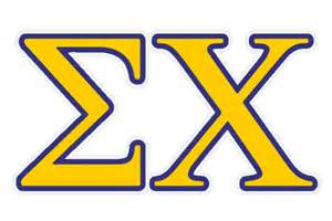 sigma chi letters letter of recommendation