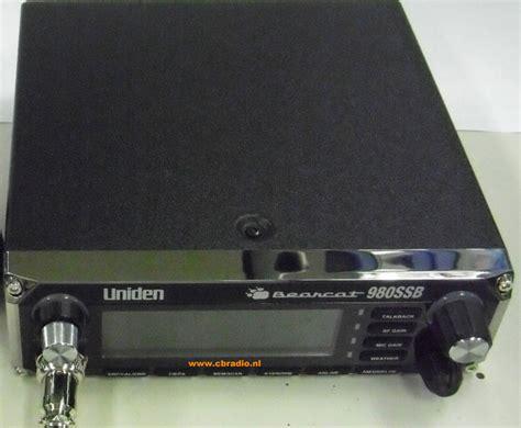uniden radio wiring kraco radio wiring wiring diagram odicis