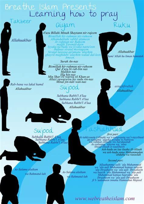 islamic quotes learning  pray muslim pray muslim prayer