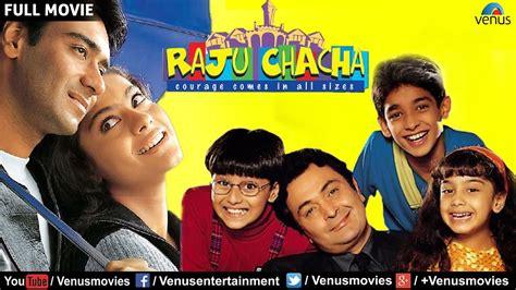film full movie ishq raju chacha full movie hindi movies ajay devgan full