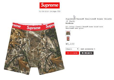 Harga Baju Merk Supreme kaos