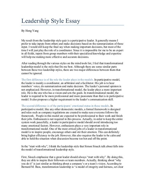 Leadership Essay by Leadership Style Essay