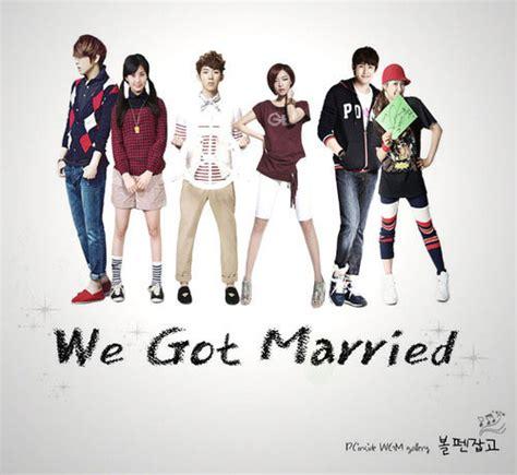 Got Married Cho Park Ha c 225 c ch豌譯ng tr 236 nh truy盻 h 236 nh th盻アc t蘯ソ x盻ゥ h 224 n quot h 250 t quot gi盻嬖 tr蘯サ
