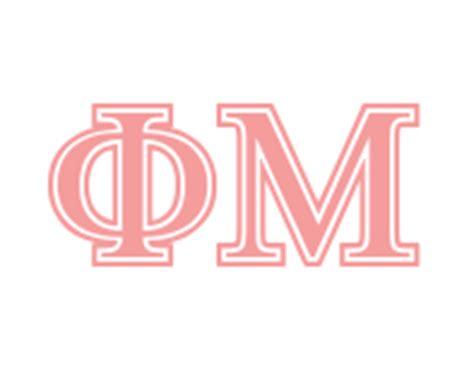 Recommendation Letter Phi Mu Phi Mu Greekhouse Of Fonts