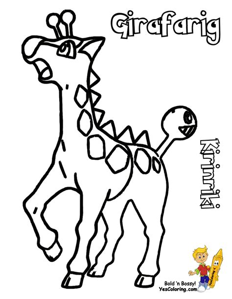 pokemon coloring pages krookodile gusto coloring pages to print pokemon 08 misdreavus