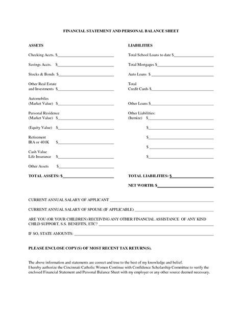 personal assets and liabilities statement template 10 best images of personal assets and liabilities form