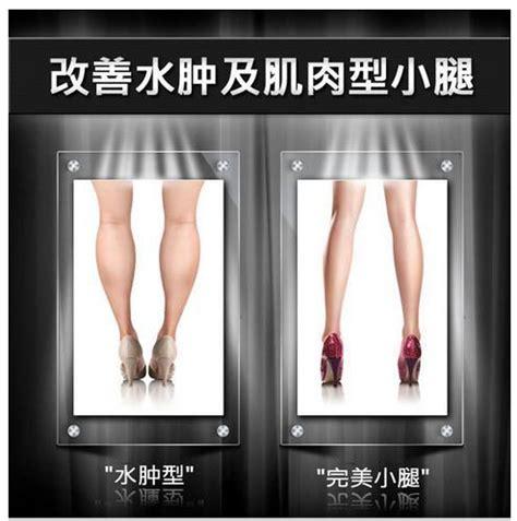 Detox To Lose Leg by Wholesale 8pcs 4bags Thigh Removal To Lose Leg