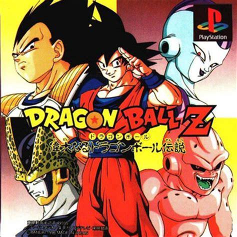 Emuparadise Dragon Ball Z | my dragonball z game collection dbz