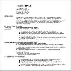Curriculum Vitae In French by Cv Enseignant E Suppleant E A Long Terme Exemple Cv