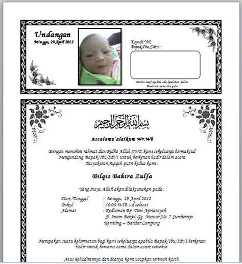 template undangan akikah contoh surat undangan aqiqah tasyakuran kelahiran bayi