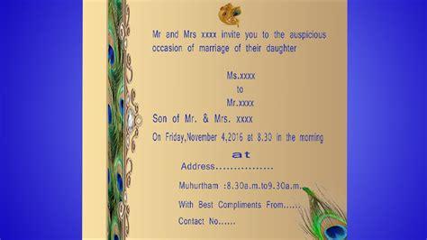Wedding Invitation Card Design In Photoshop by Wedding Invitation Card Design In Photoshop Images