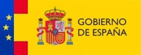 ley 14078 ministerio de gobierno informe sobre el anteproyecto de ley para la