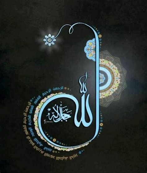 Tattoo Concept In Islam | i like the concept of this tattoo the idea not so big on