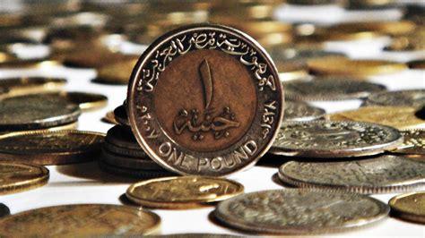 cambio sterlina italia la sterlina egiziana continua a guadagnare valore rispetto