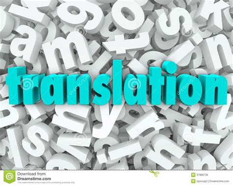 translate image translation clip clipart panda free clipart images