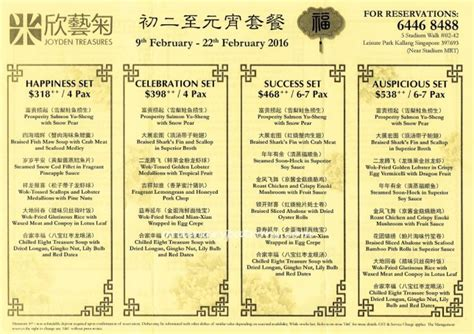 new year reunion menu 2016 where to eat during new year 2016 in singapore