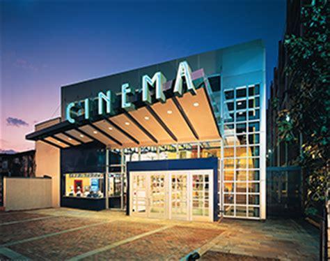 Landmark Theatres Gift Card Balance - about kendall square cinema landmark theatres