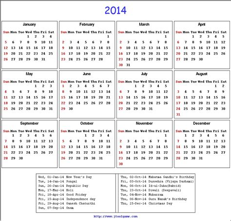 printable calendar 2015 with indian holidays 2014 calendar printable calendar 2014 calendar in